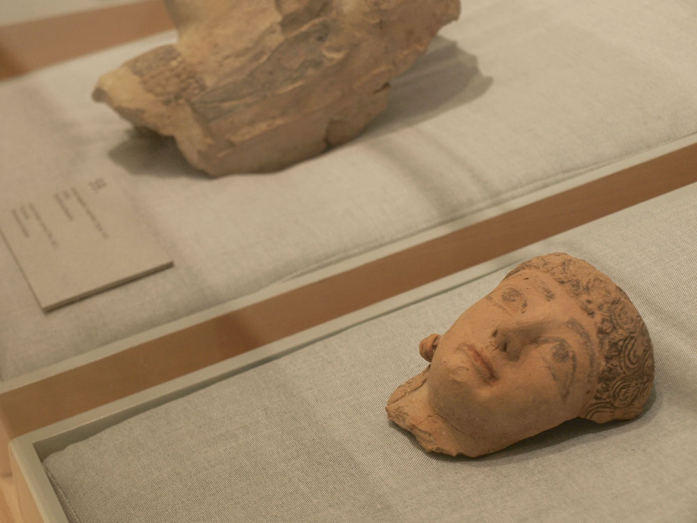 "Exhibition: ""anThrOPOS: Faces of Cyprus through the Ages"""