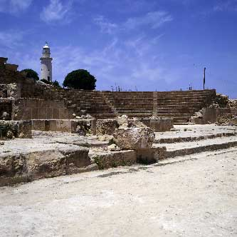 Nea Pafos: The Theatre